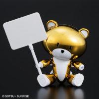 HG 1/144 プチッガイ ゴールドトップ&プラカード 公式画像5