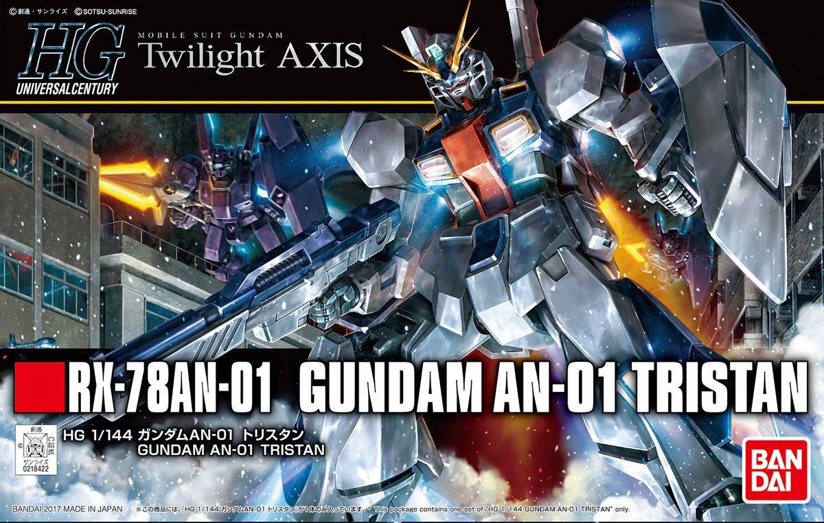 "HGUC 205 1/144 RX-78AN-01 ガンダム AN-01 トリスタン [Gundam AN-01 ""Tristan""] パッケージアート"