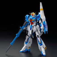 RG 1/144 MSZ-006 ゼータガンダム RGリミテッドカラー Ver. [Zeta Gundam (RG Limited Color Ver.)]