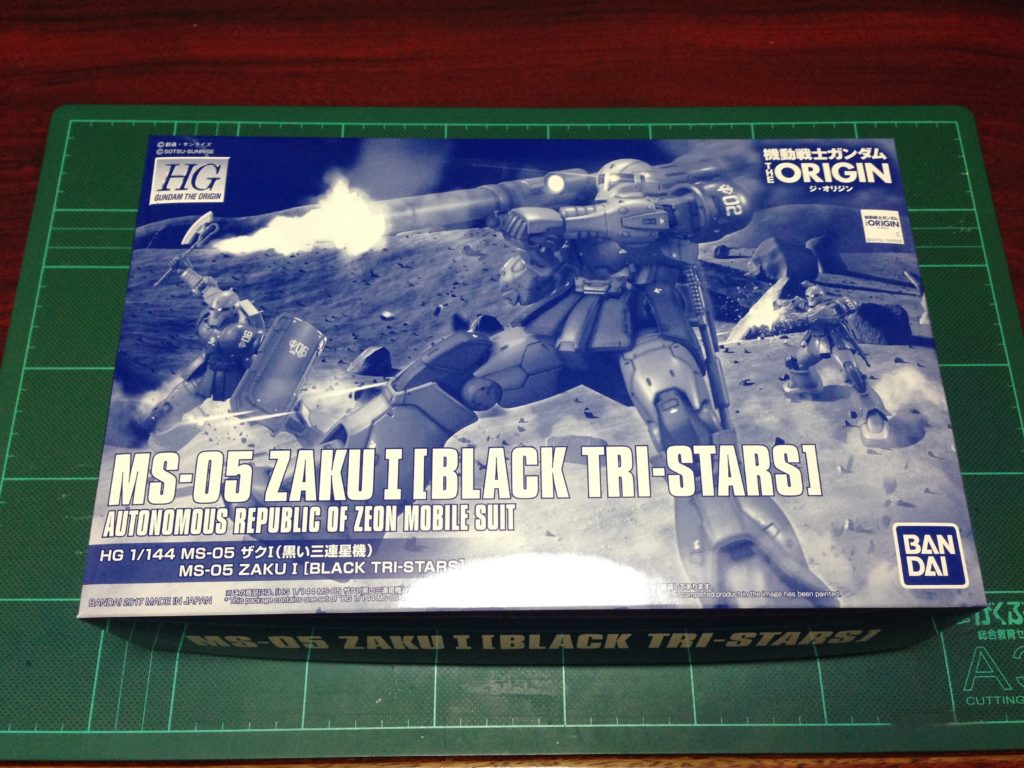 HG 1/144 MS-05 ザクI (黒い三連星機) [Zaku I (Black Tri-Stars Unit)] [TheORIGIN] パッケージ