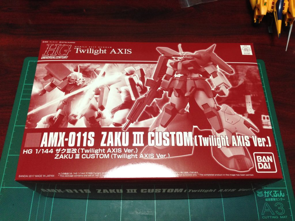 HGUC 1/144 AMX-011S ザクIII改(Twilight AXIS Ver.) [Zaku III Custom (Twilight Axis Ver.)] パッケージ
