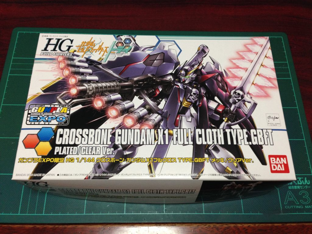 HGBF 1/144 クロスボーン・ガンダムX1 フルクロス TYPE.GBFT メッキ&クリア Ver. パッケージ
