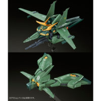 RE/100 1/100 AMX-107 バウ(量産型) [Bawoo (Mass Production Colors)] 公式画像9