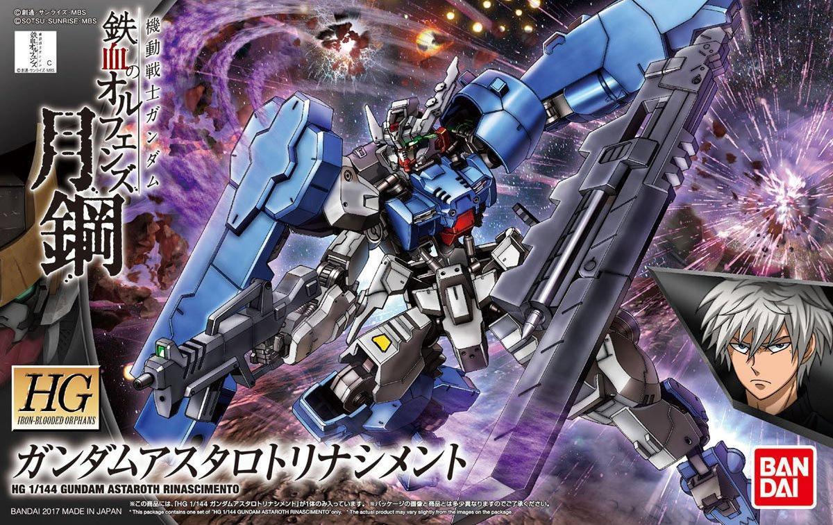 HG 1/144 ASW-G-29 ガンダムアスタロトリナシメント [Gundam Astaroth Rinascimento]