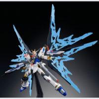 HGCE 1/144 ZGMF-X20A ストライクフリーダムガンダム 光の翼DXエディション [Strike Freedom Gundam (Revive Ver. Wing of Light DX Edition)] 公式画像4