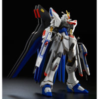 HGCE 1/144 ZGMF-X20A ストライクフリーダムガンダム 光の翼DXエディション [Strike Freedom Gundam (Revive Ver. Wing of Light DX Edition)] 公式画像8