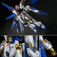 HGCE 1/144 ZGMF-X20A ストライクフリーダムガンダム 光の翼DXエディション [Strike Freedom Gundam (Revive Ver. Wing of Light DX Edition)] 公式画像9
