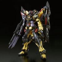 RG 1/144 MBF-P01-Re ガンダムアストレイゴールドフレーム天 [Gundam Astray Gold Frame Amatsu]