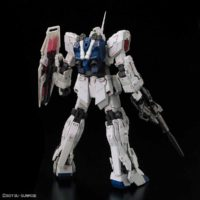 "RG 1/144 RX-0 ユニコーンガンダム「プレミアム""ユニコーンモード""ボックス」 [Unicorn Gundam [Premium ""Unicorn Mode"" Box]] 公式画像2"