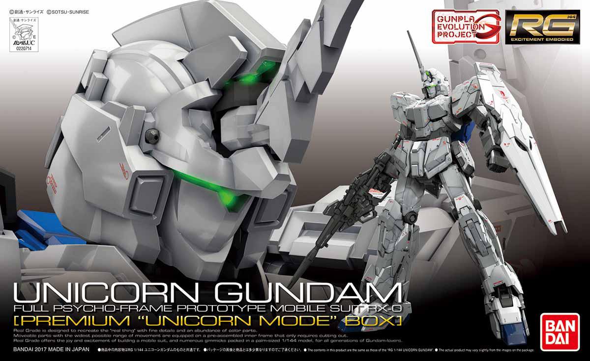 """RG 1/144 RX-0 ユニコーンガンダム「プレミアム""""ユニコーンモード""""ボックス」 [Unicorn Gundam [Premium """"Unicorn Mode"""" Box]] パッケージアート"""