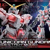 メガサイズモデル 1/48 RX-0 ユニコーンガンダム(デストロイモード) [Unicorn Gundam (Destroy Mode)] パッケージ
