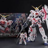 メガサイズモデル 1/48 RX-0 ユニコーンガンダム(デストロイモード) [Unicorn Gundam (Destroy Mode)] 公式画像7