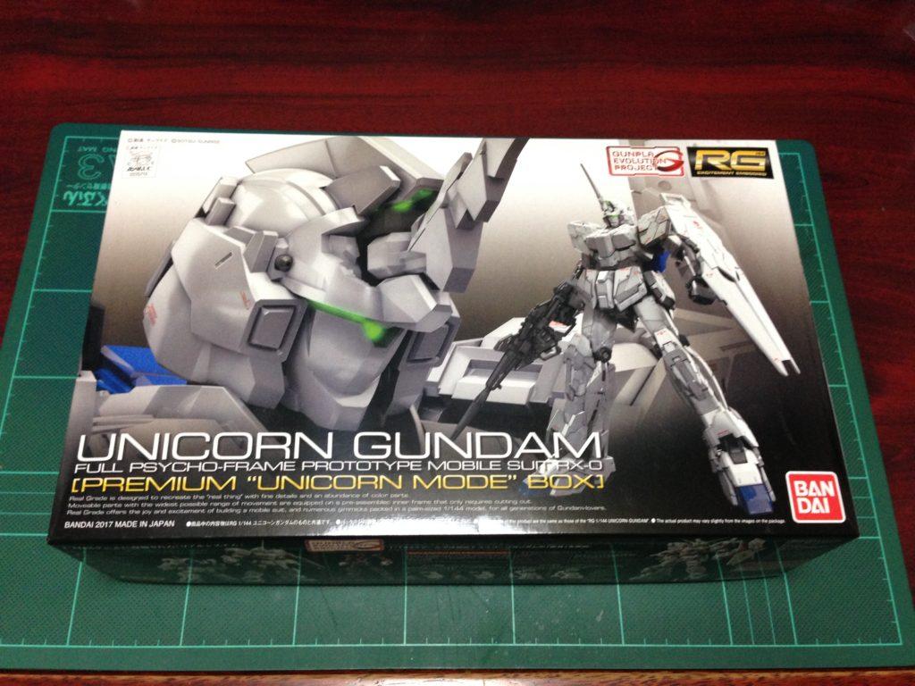 """RG 1/144 RX-0 ユニコーンガンダム「プレミアム""""ユニコーンモード""""ボックス」 [Unicorn Gundam [Premium """"Unicorn Mode"""" Box]] パッケージ"""