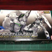"""RG 1/144 RX-0 ユニコーンガンダム「プレミアム""""ユニコーンモード""""ボックス」 [Unicorn Gundam [Premium """"Unicorn Mode"""" Box]]"""