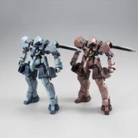 HG 1/144 EB-06j グレイズ(地上戦仕様) ツインセット [Graze Ground Type Twin Set]