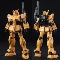 HG 1/144 RX-78-01[N] 局地型ガンダム (ロールアウトカラー) [Gundam Local Type (Rollout Color)]
