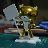 HG 1/144 プチッガイ ゴールドトップ&プラカード
