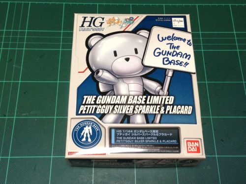 HG 1/144 ガンダムベース東京限定 プチッガイ シルバースパークル&プラカード