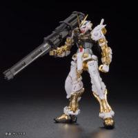MG 1/100 ガンダムアストレイ ゴールドフレーム [スペシャルコーティング]