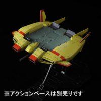 HGUC 1/144 ベースジャバー(ユニコーン ジオン軍残党カラーVer.) [Base Jabber (Zeon Remnants Ver.)]