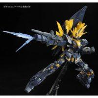 MG 1/100 RX-0[N] ユニコーンガンダム2号機 バンシィ・ノルン [Unicorn Gundam 02 Banshee Norn] 公式画像7
