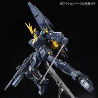 MG 1/100 RX-0[N] ユニコーンガンダム2号機 バンシィ・ノルン [Unicorn Gundam 02 Banshee Norn] 公式画像8