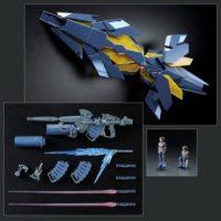 MG 1/100 RX-0[N] ユニコーンガンダム2号機 バンシィ・ノルン [Unicorn Gundam 02 Banshee Norn] 公式画像9
