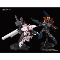 MG 1/100 RX-0[N] ユニコーンガンダム2号機 バンシィ・ノルン [Unicorn Gundam 02 Banshee Norn] 公式画像10