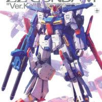 "MG 1/100 MSZ-010 ダブルゼータガンダム Ver.Ka [ZZ Gundam ""Ver.Ka""] パッケージ"