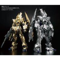 HGUC 1/144 RX-0 ユニコーンガンダム3号機 フェネクス type RC (UNモード) シルバーコーティングVer. [Unicorn Gundam 03 Phenex Type RC [Unicorn Mode] Silver Coating Ver.] 公式画像8