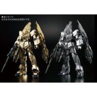 HGUC 1/144 RX-0 ユニコーンガンダム3号機 フェネクス type RC (UNモード) シルバーコーティングVer. [Unicorn Gundam 03 Phenex Type RC [Unicorn Mode] Silver Coating Ver.] 公式画像9