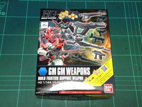 HGBC 1/144 ジムジム ウエポンズ [GM GM Weapons]