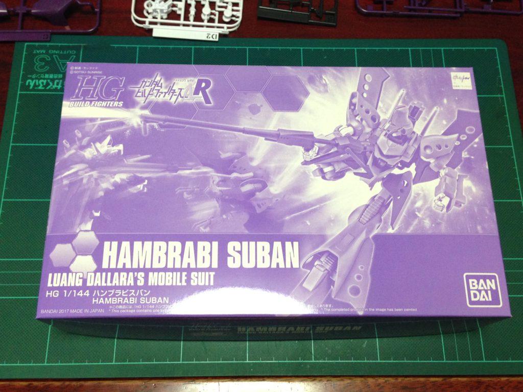 HGBF 1/144 RX-139BAN ハンブラビスバン [Hambrabi Suban] パッケージ