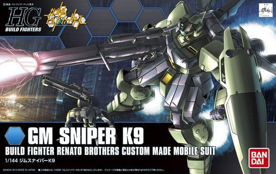 HGBF 1/144 RGM-79K9 ジムスナイパーK9 [GM Sniper K9] 0185151 5058790