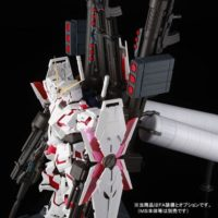 PG 1/60 RX-0 ユニコーンガンダム用フルアーマー拡張セット [Unicorn Gundam Full Armor Unit]