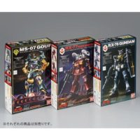 HGUC 1/144 RX-78 ガンダム(21stCENTURY REALTYPE Ver.) [Gundam (21st Century Real Type Ver.)] 公式画像9