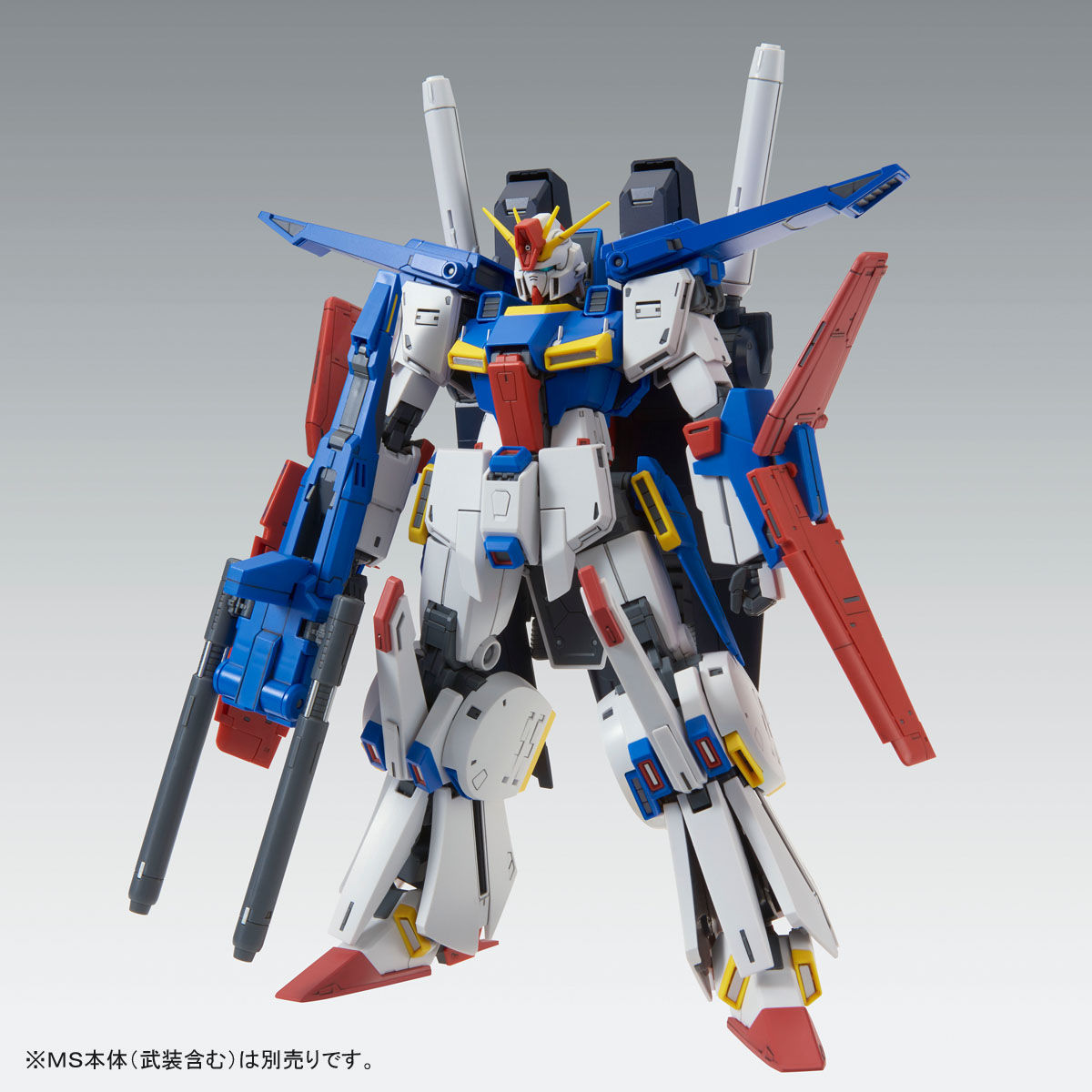 MG 1/100 ダブルゼータガンダム Ver.Ka用 強化型拡張パーツ [Enhanced Expansion Parts For ZZ Gundam]