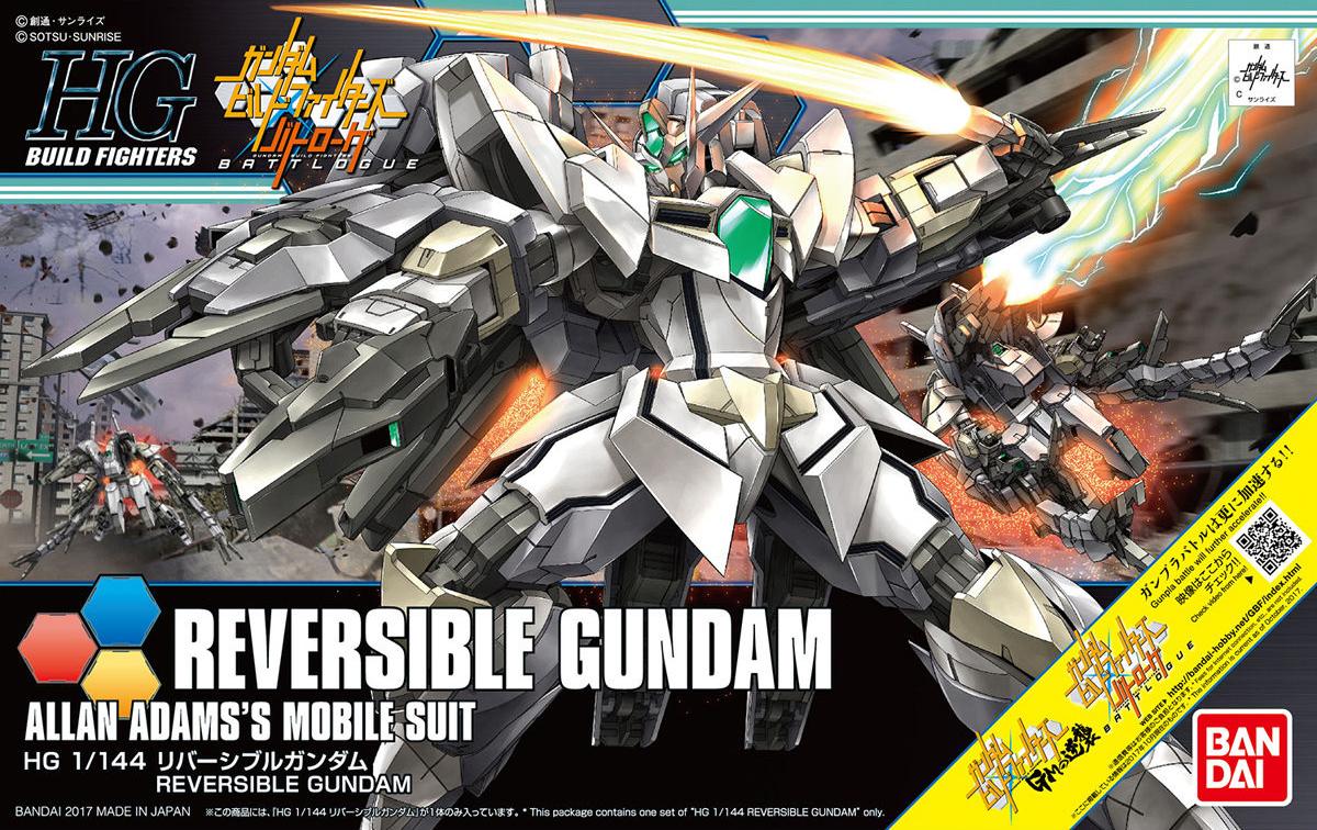 HGBF 1/144 CB-9696G/C/T リバーシブルガンダム [Reversible Gundam]