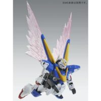 "MG 1/100 V2ガンダム Ver.Ka用 拡張エフェクトユニット ""光の翼"" [Expansion Effect Unit ""Wings of Light"" for LM314V21 Victory Two Gundam ""Ver.Ka""]"