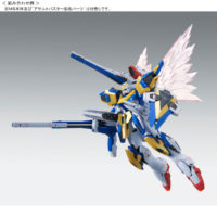 "MG 1/100 V2ガンダム Ver.Ka用 拡張エフェクトユニット ""光の翼"" [Expansion Effect Unit ""Wings of Light"" for LM314V21 Victory Two Gundam ""Ver.Ka""] 公式画像12"