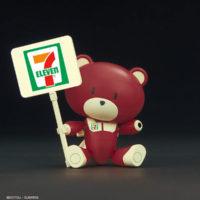 HG 1/144 プチッガイ セブン-イレブンカラー&プラカード 公式画像3
