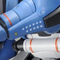 MG 1/100 MS-06R-1A ユーマ・ライトニング専用ザクII 公式画像9