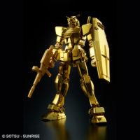 HG 1/144 RX-78-2 ガンダム[ゴールドコーティング] 公式画像1