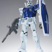 MG 1/100 ガンダム Ver.3.0 サクセスオリジナルカラーモデル [Gundam Ver.3.0 Success Original Color Model] 公式画像1