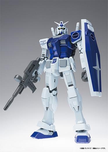 58554MG 1/100 ガンダム Ver.3.0 サクセスオリジナルカラーモデル [Gundam Ver.3.0 Success Original Color Model]