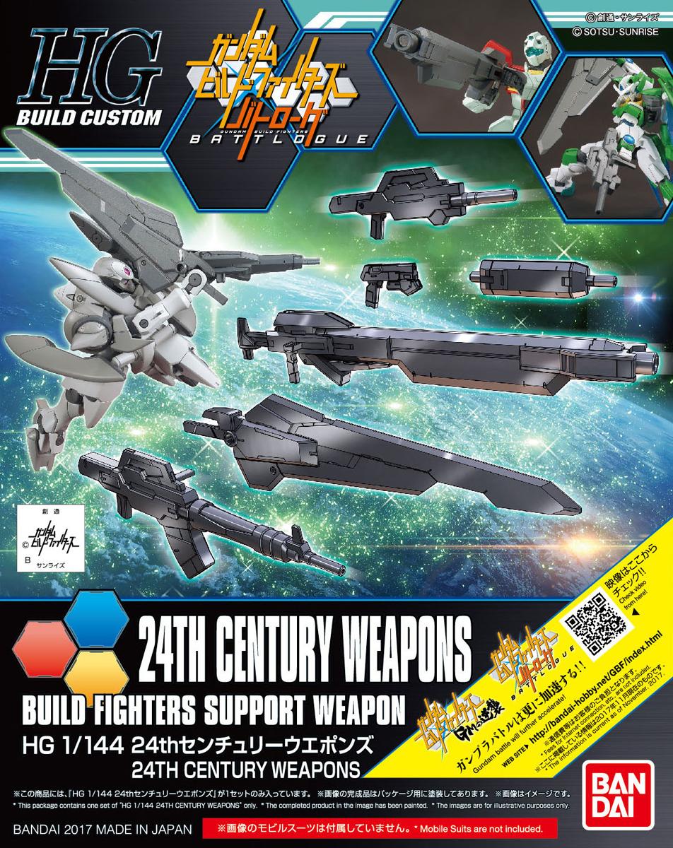 HGBC 1/144 24thセンチュリーウエポンズ [24th Century Weapons]