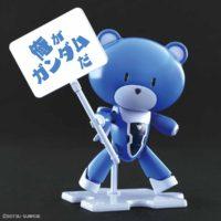 HGPG 1/144 プチッガイ 刹那・F・セイエイブルー&プラカード [Petit'gguy Setsuna F. Seiei Blue & Placard] 公式画像3