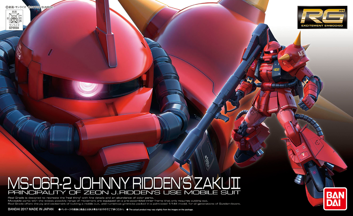 RG 1/144 MS-06R-2 ジョニー・ライデン専用ザクII [Johnny Ridden's Zaku II]