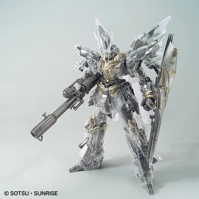 MG 1/100 シナンジュ [メカニカルクリア]