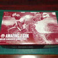 HGBF 1/144 MSM-07-A アメイジングズゴック [Amazing Z'Gok]
